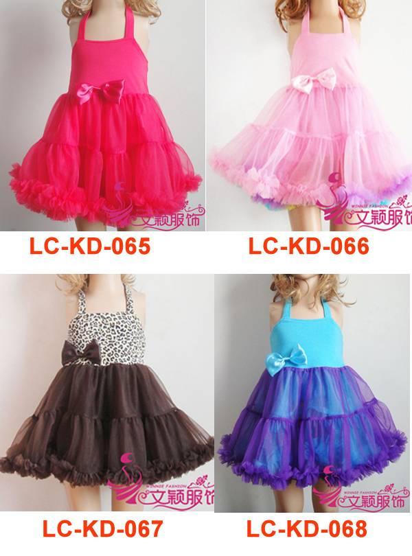 Professional Girl Braces Skirt Halter Dress