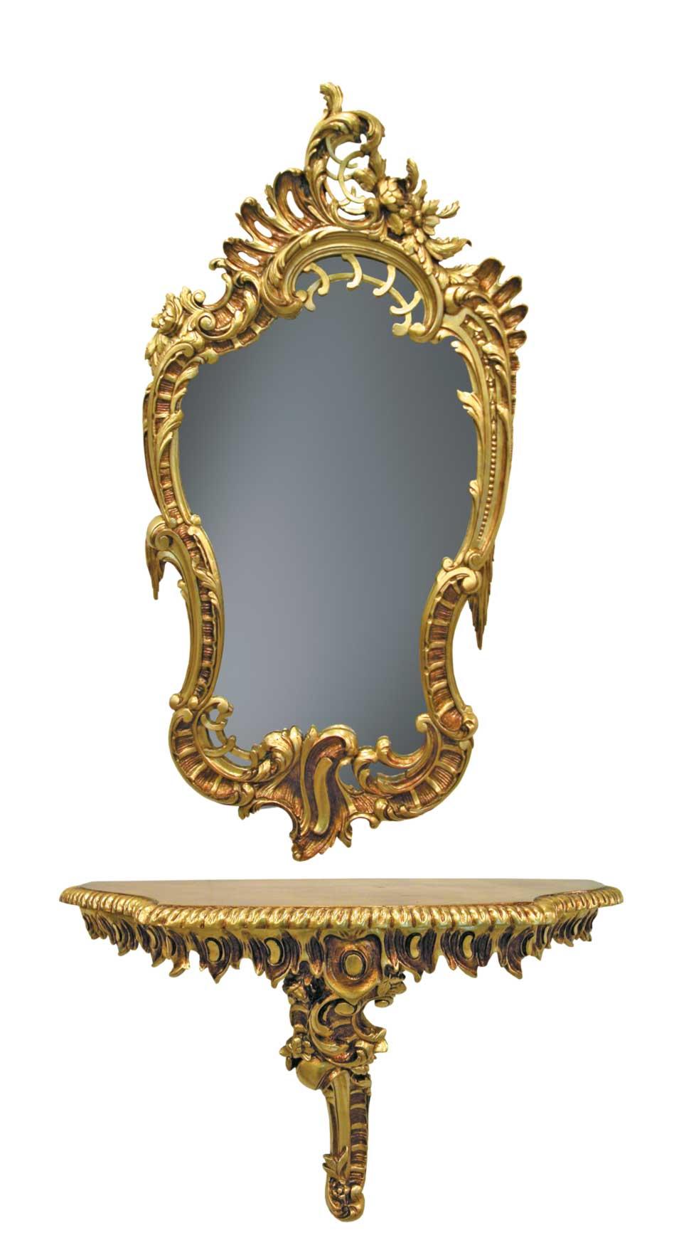 French mirror frame set