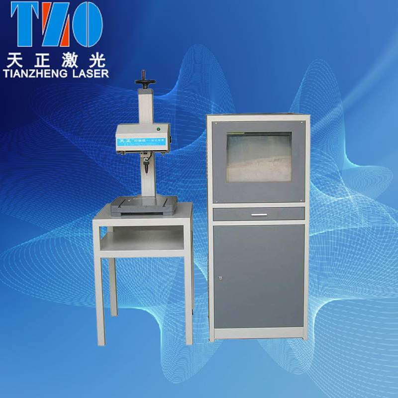 cabinet pneumatic marking machine