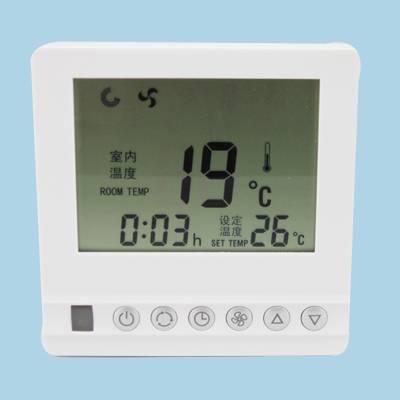Fan Coil Unit Room Temperature Thermostat