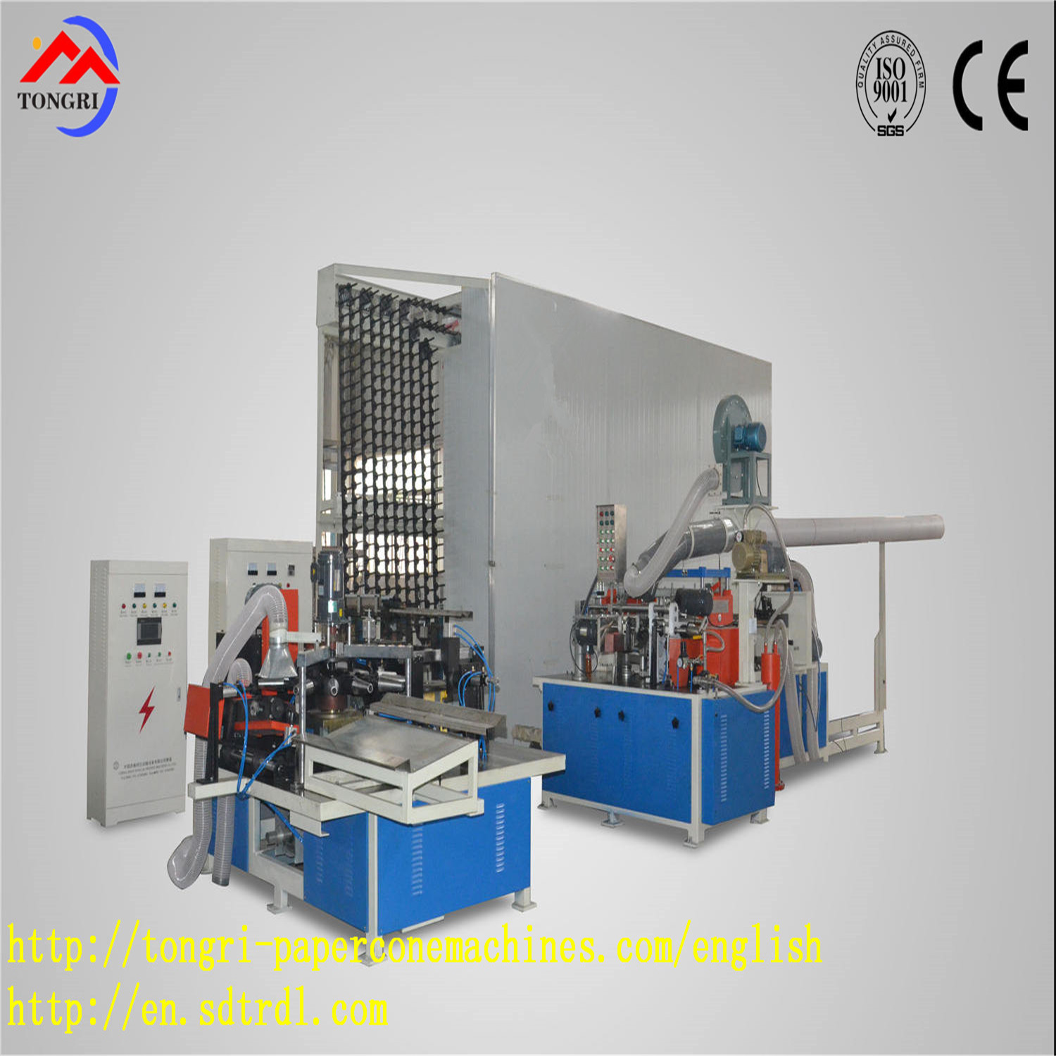 TRZ-2012 full automatic conical paper tube production line