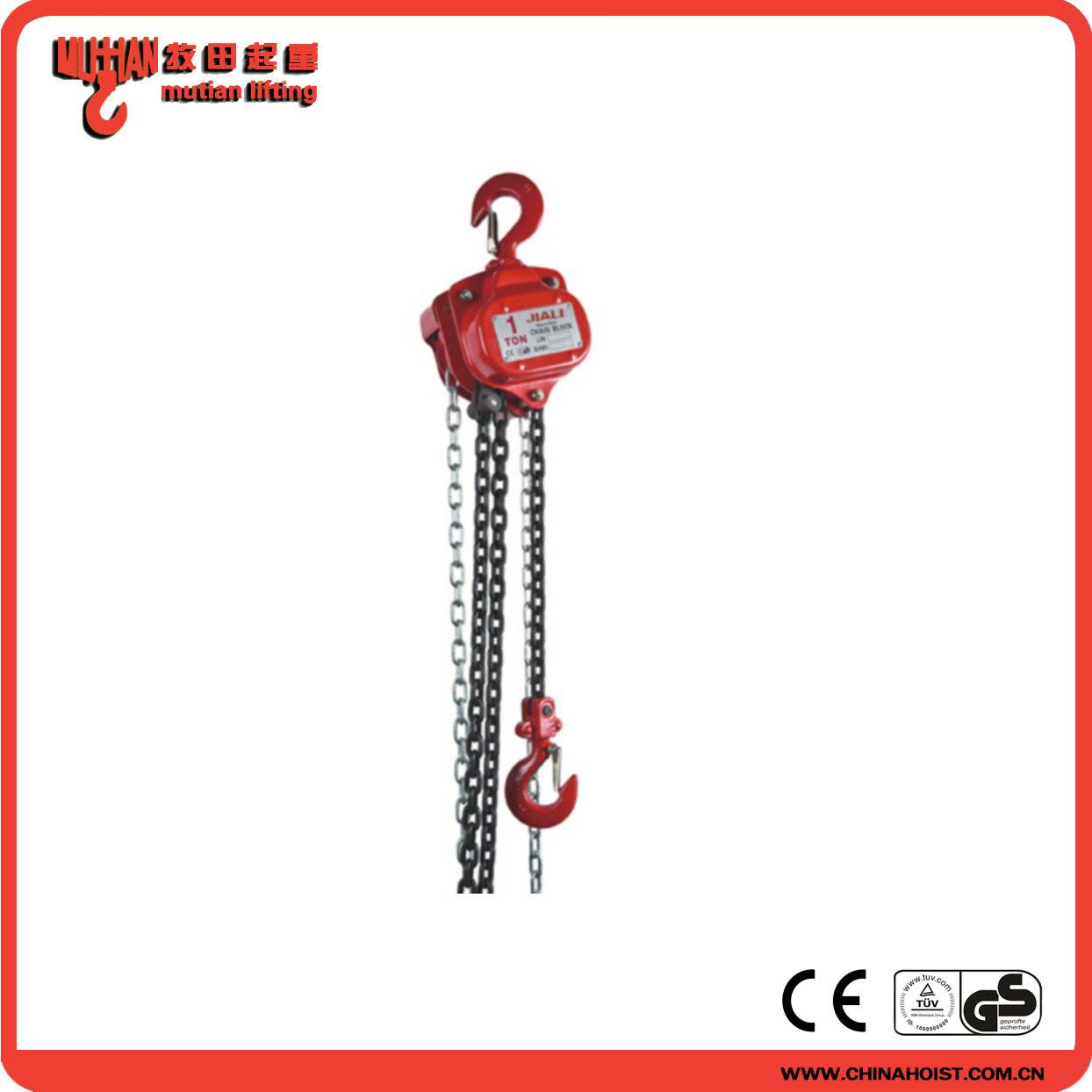 HSZ-C type chain block CE GS Approved HSZ-C Type Chain Pulley Block 1T