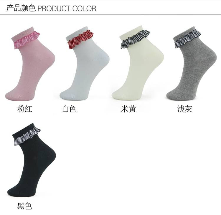 Chidren socks---Pretty princess socks (Grid lace edge and solid socks' body)