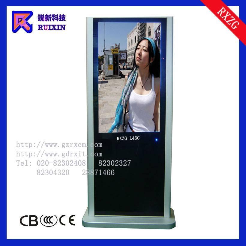 RXZG-L46C Antiriot advertising monitor