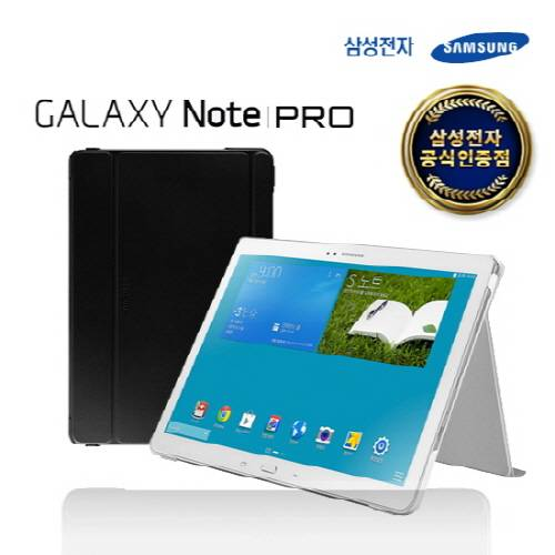 SAMSUNG Galaxy Note Pro Book Cover