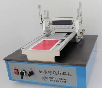 GRAVURE INK TESTING MACHINE FOR WATER-BASED INK