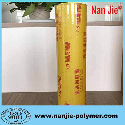 Nan Jie pvc materials food grade cling film rolls manufacturer