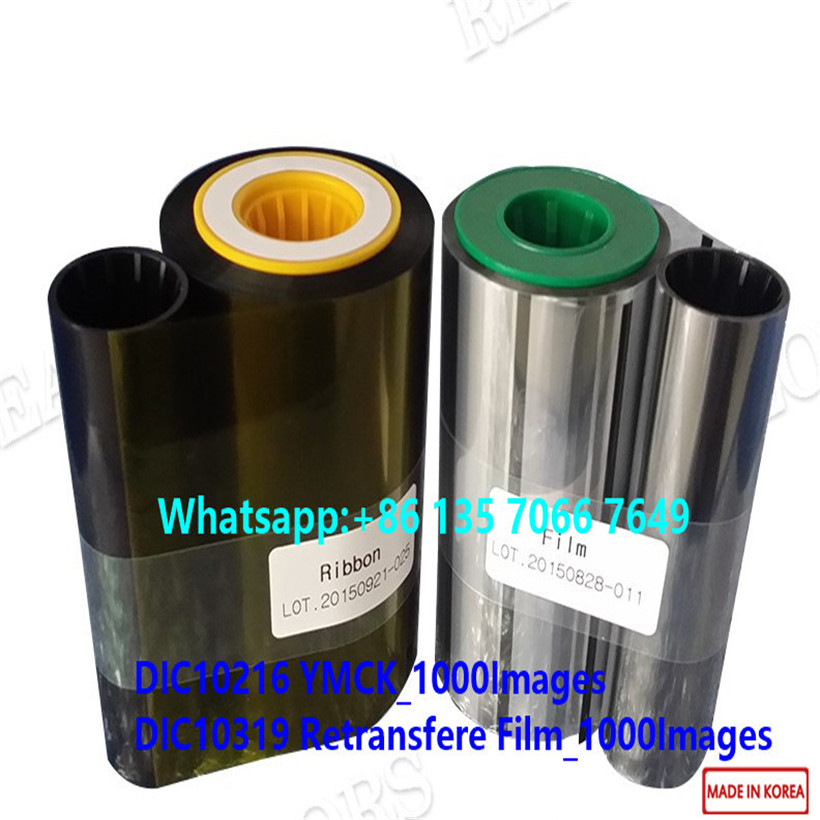 Compatible EDIsecure DIC10216 YMCK 1000 Prints and T-Film DIC10319