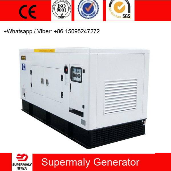 Silent 40KVA 30KW Diesel Generator by Cummins Engine 4BT3.9-G1
