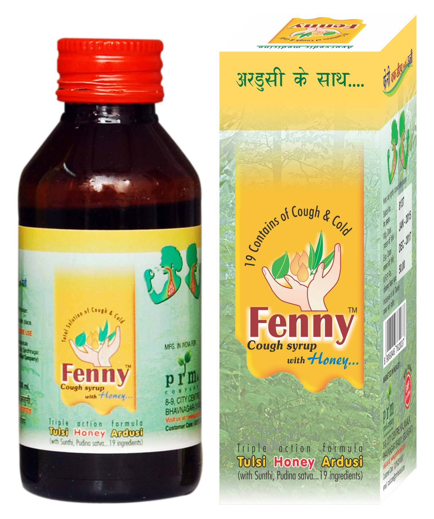 Fenny Cough Syrup
