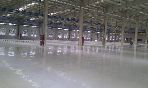 Epoxy floor enclosed primer