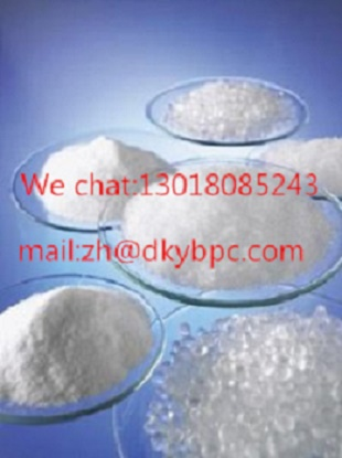 Very Cheap and Producer in China; Sodium Dehydroacetate; CAS: 4418-26-2