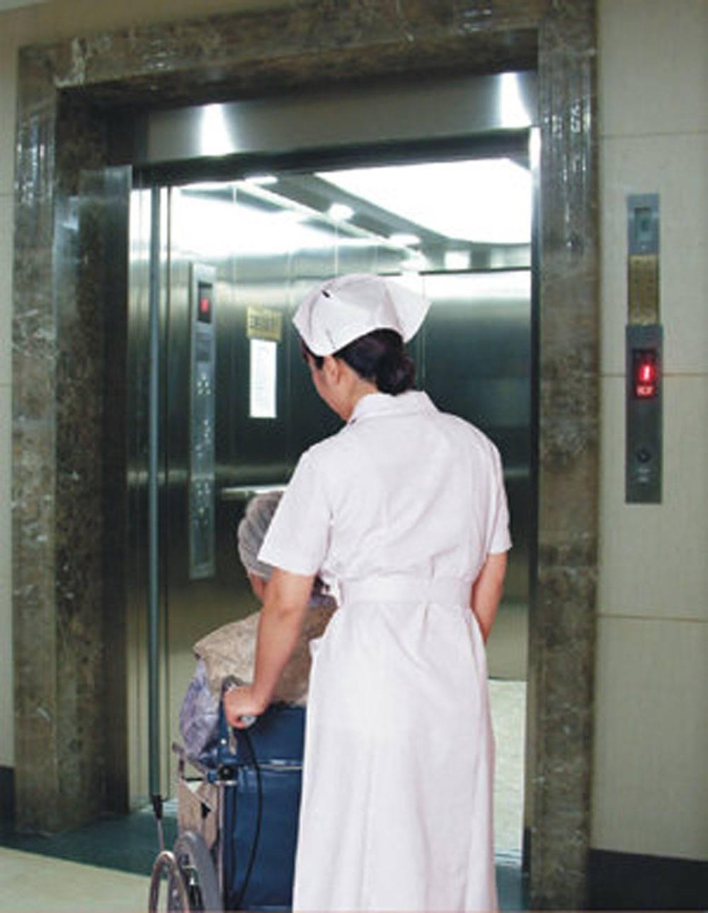 Hospitable Elevator / Lift HK-H003