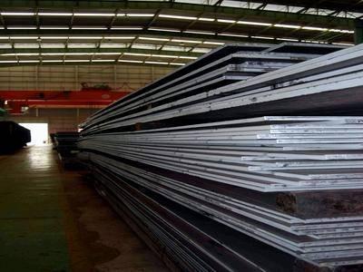 A204 Grade B steel plate