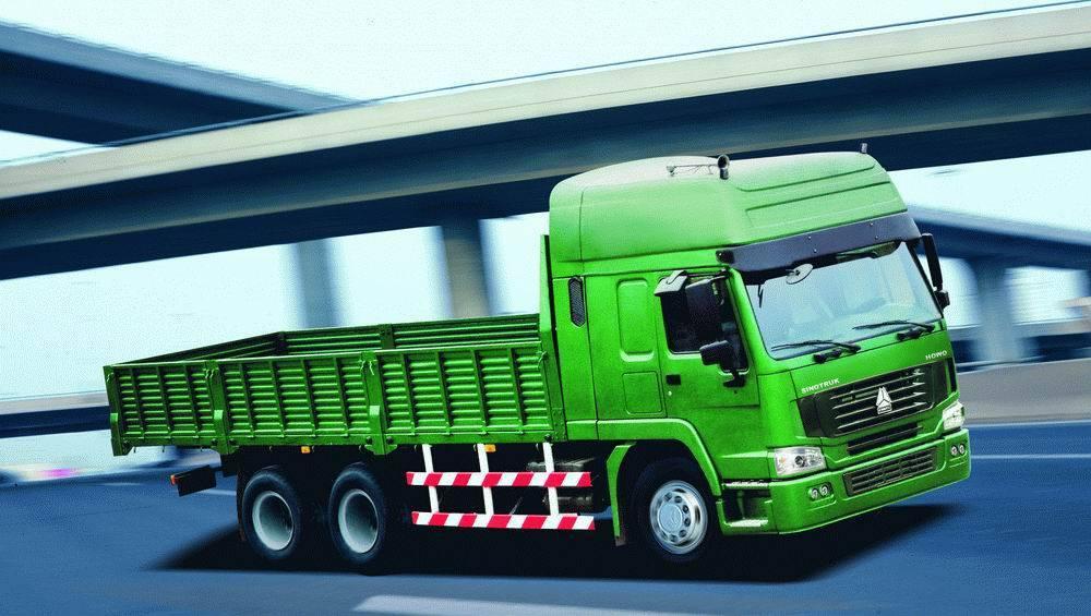 HOWO 6*4 CARGO TRUCK ZZ1257M4341W