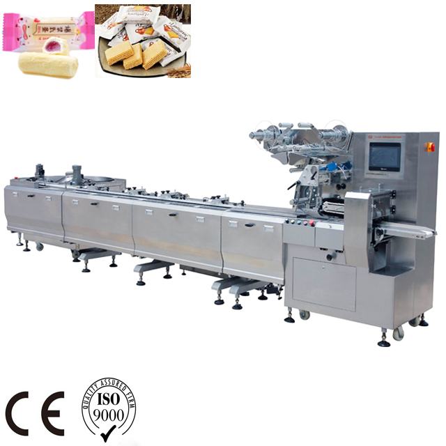Disc feeding automatic packing machine for rice bar ,cereal bar, puffing, chocolate wafer