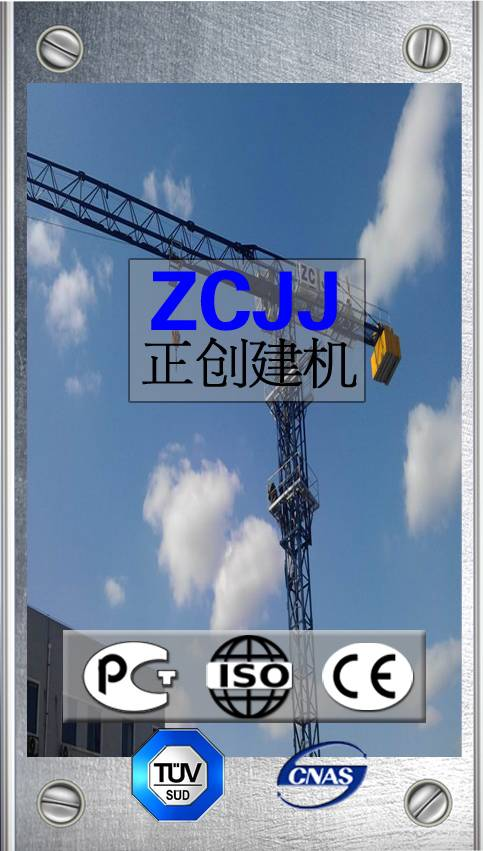 Model TC5023 of construction tower crane(F0/23B)
