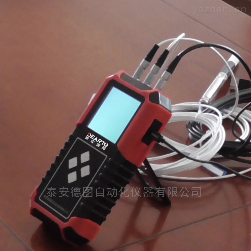 Multi-channel handheld temperature and humidity measurement meter