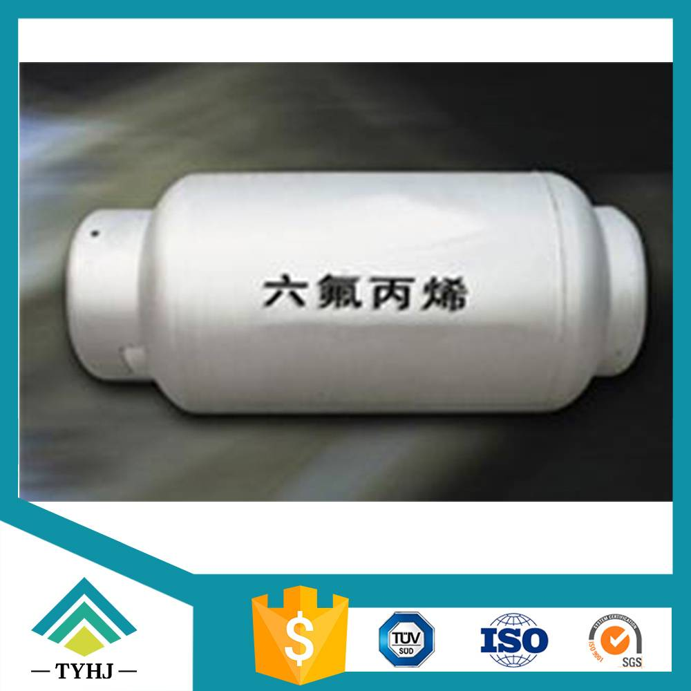 Sell High Quality Hexafluoropropylene(R1216,C3F6)