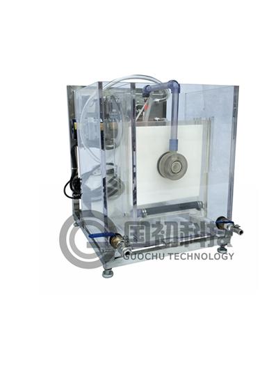 MBR laboratory equipment