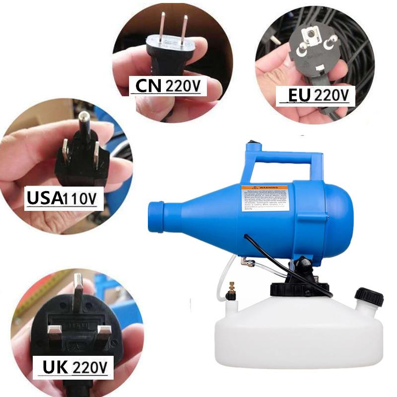 Adjustable 110V 4.5L 1200W portable fogger machine ulv cold fogger