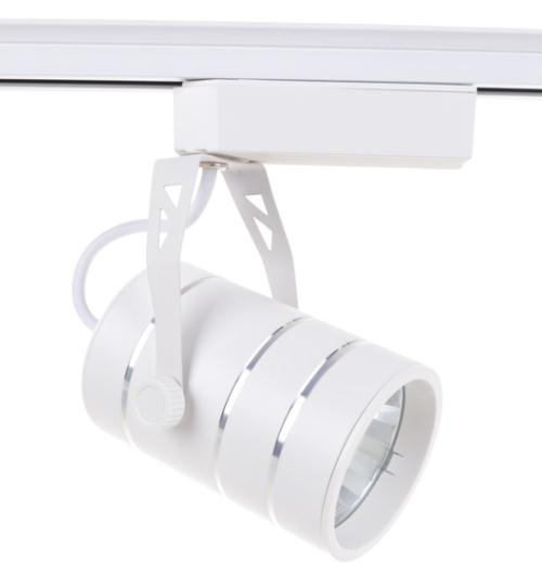 CREE high power track light with global 4 wire adapter