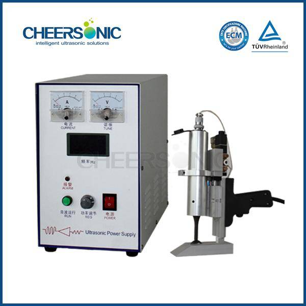 HS28-C500 Handle Ultrasonic Cutting&Sealing Machine