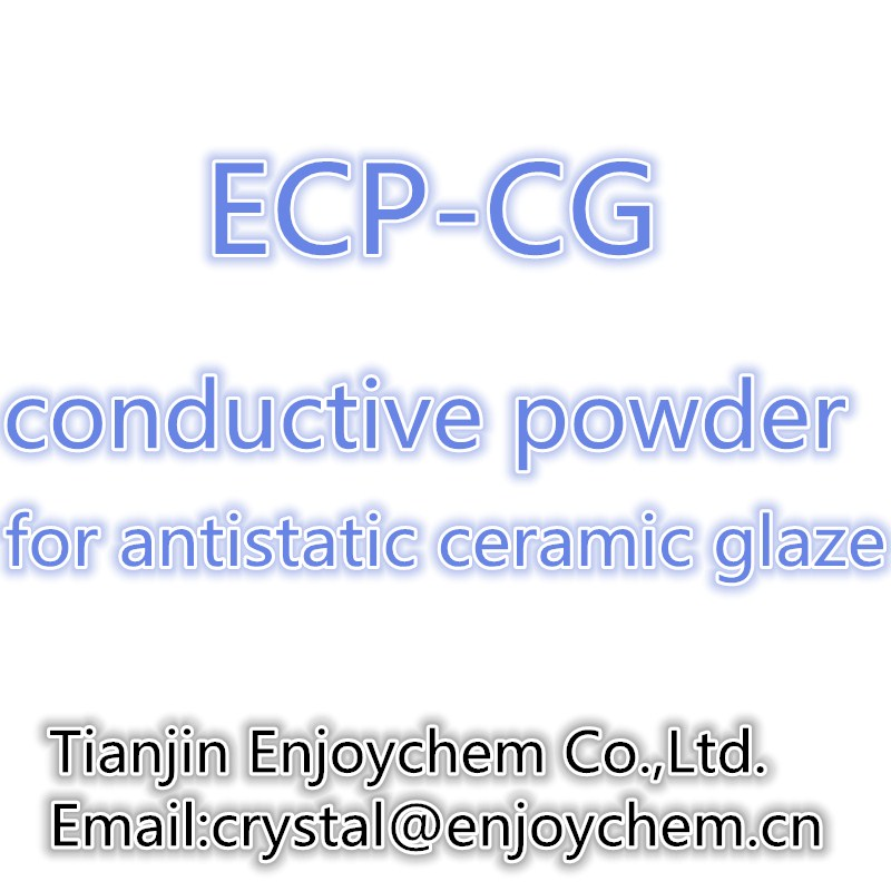 white conductive pigment for antistatic ceramic glaze