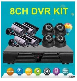 Surveillance camera 8ch 720P AHD kit HDMI DVR 1 Mp 4 indoor dome and 4 outdoor bullet CCTV Security