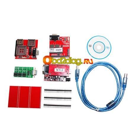 UUSP UPA-USB Serial Programmer Full Package V1.2