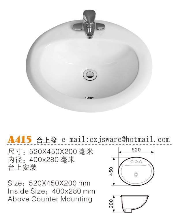 China adove counter basin manufacturers,bathroom basin ,ceramic sink vanity top sink CUPC