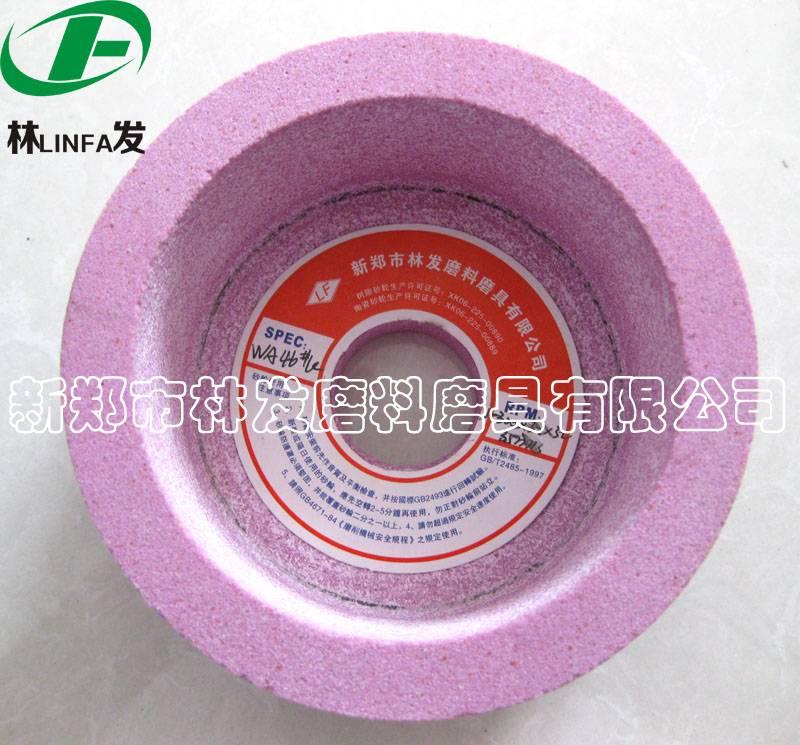 Pink corundum grind wheel for knives