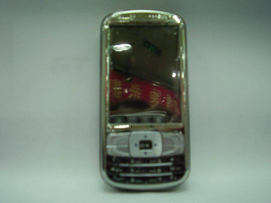 Mobile phone V988