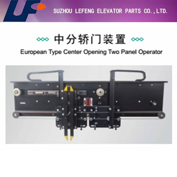 European Selcome Type Center Opening Two Panel Operator