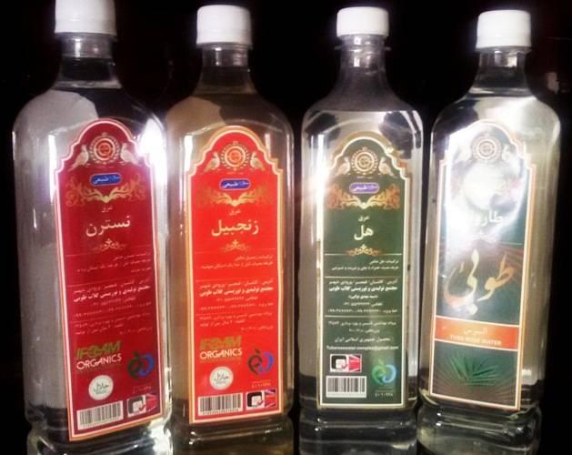 Organic Extract of Taruneh