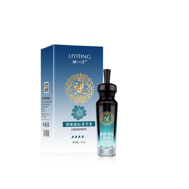Skin Rejuvenating Serum concentrate