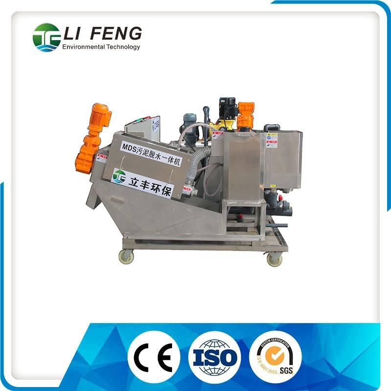 sludge dewatering press machine