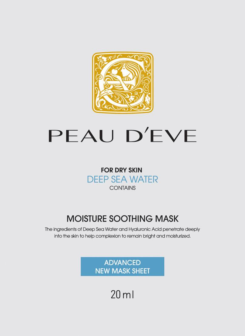 Moisture Soothing Mask
