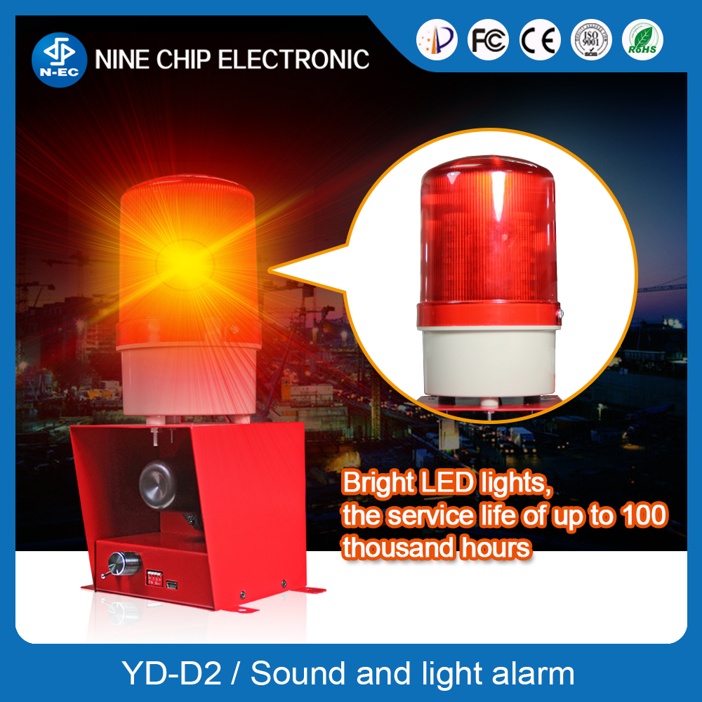 Light and sound sensor alarm, light and sound smoke detector and strobe emergency lights