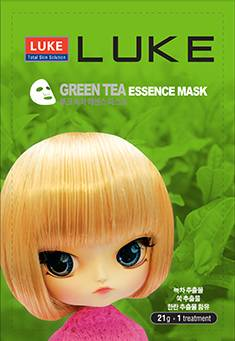 Sell the High Quality Of Hydrogel Green Tea Essence Mask