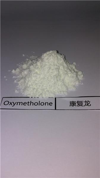High Quality Oxymetholone Anadrol CAS No.: 434-07-1