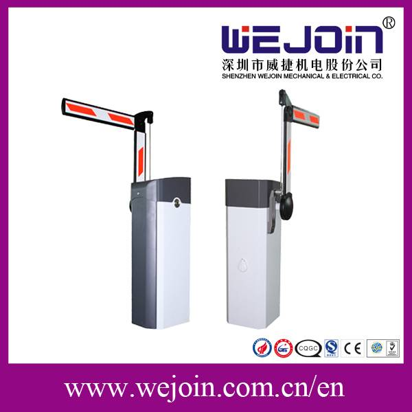Parking Facility-Car Parking Barrier Gates, Car Sensor Barrier If China Manufacture (DZ820)