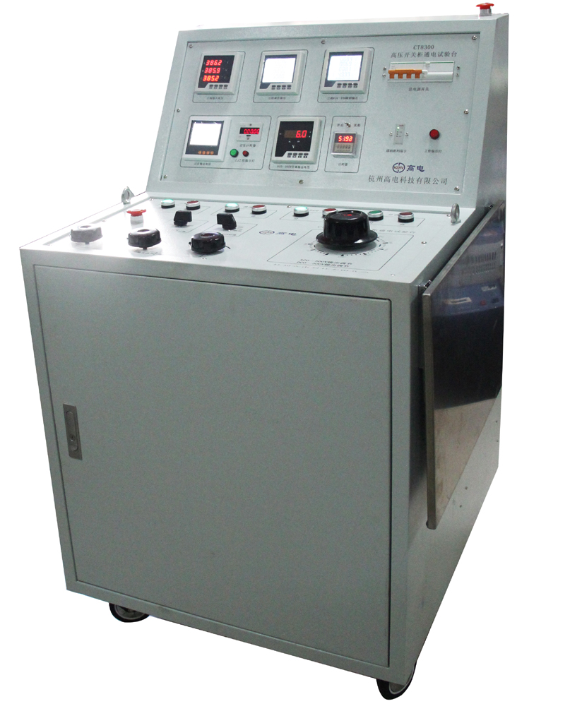 CT8300 high and low voltage switch test stand