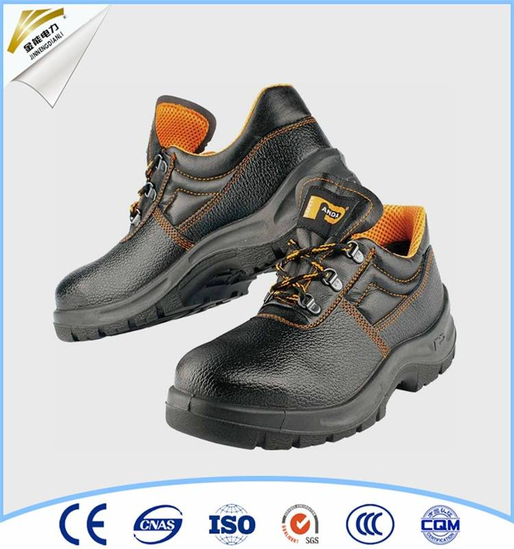 safety boots, safety shoes for electricity