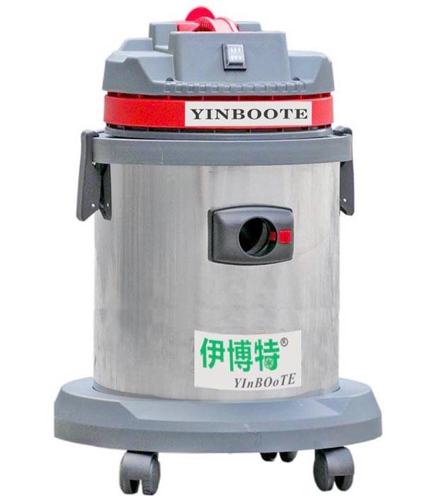 YInBOoTE mute type vacuum cleaner IV-1235