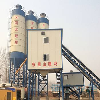 HZS60concrete batching plant technical specifications