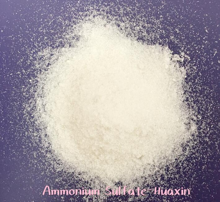 High quality fertilizer Ammonium Sulphate/Sulfate