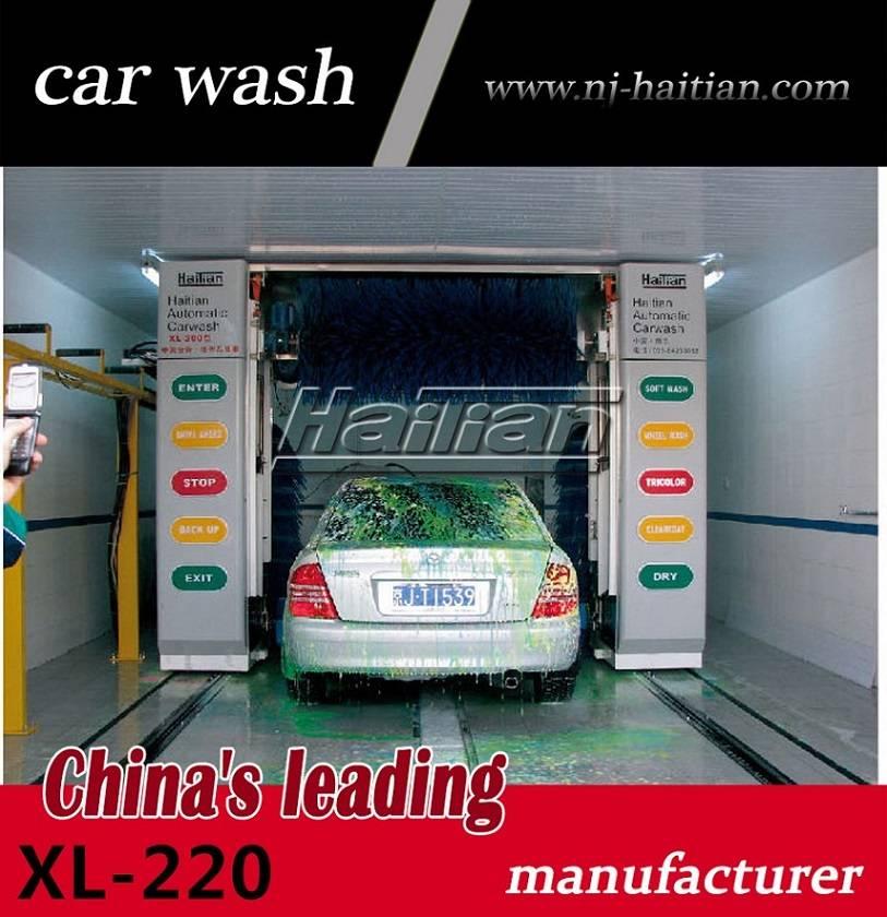 Haitian Hot sale XL-220 automatic rollover car wash equipment