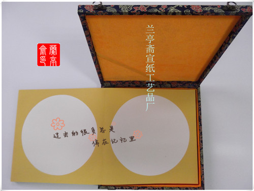 rice paper booklet