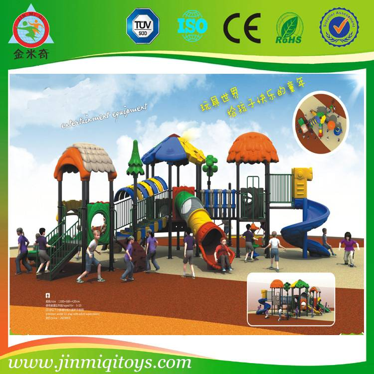 kids playground equipment playground sets JMQ-101